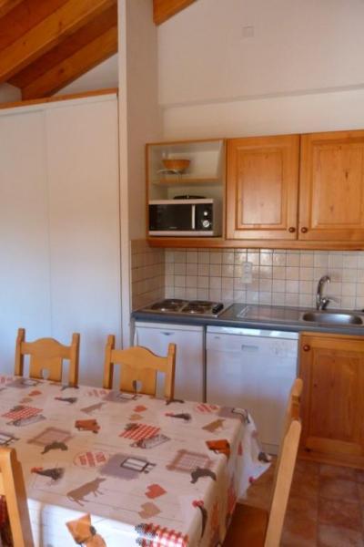 Location au ski Appartement 3 pièces 6 personnes (9) - Residence Les Essarts - Val Cenis