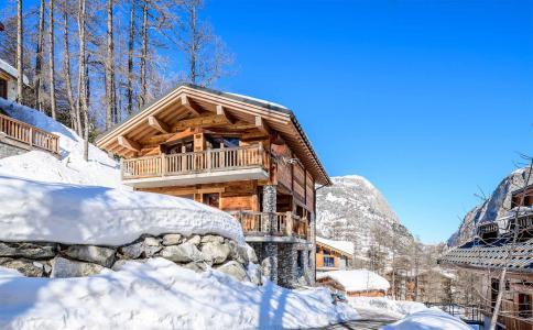 Aренда шале на лыжном курорте Chalet Acajuma