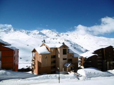Аренда на лыжном курорте Апартаменты 3 комнат кабин 8 чел. (2305) - La Résidence les Cîmes de Caron - Val Thorens - зимой под открытым небом