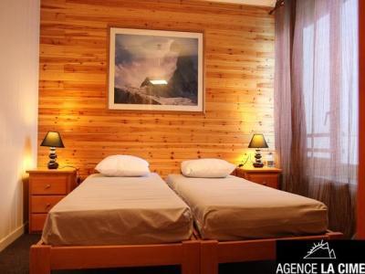 Location au ski Appartement 3 pièces 5 personnes (2) - Residence Les Hauts De Chaviere - Val Thorens - Chambre