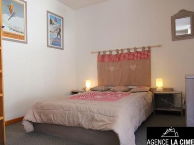 Location au ski Appartement 2 pièces 4 personnes (314) - Residence Les Hauts De La Vanoise - Val Thorens - Lavabo