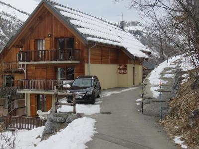 Лыжные каникулы в кругу семьи Chalet Val des Neiges