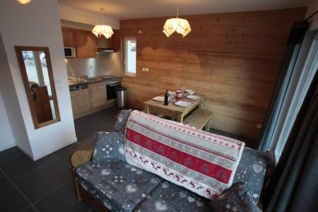 Rent in ski resort 3 room apartment 4 people (1) - Les Chalets du Grand Galibier - Valloire