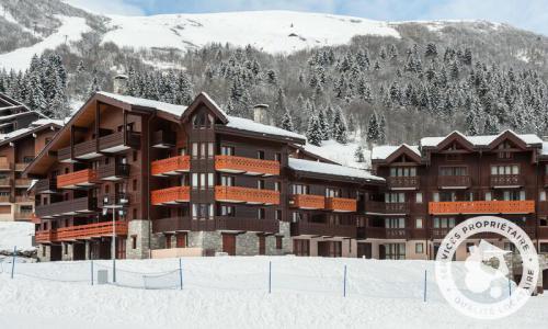 Выходные на лыжах Résidence Athamante et Valériane - Maeva Home