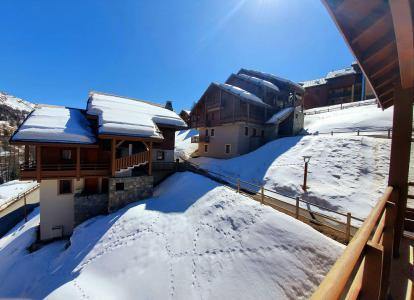 Выходные на лыжах Les Chalets des Rennes