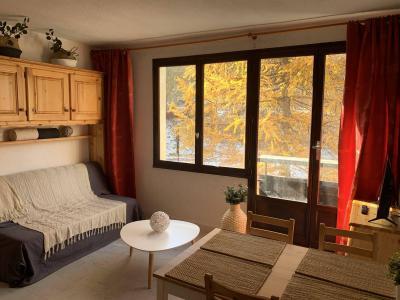 Недорогой отдых на лыжной станции Résidence Edelweiss