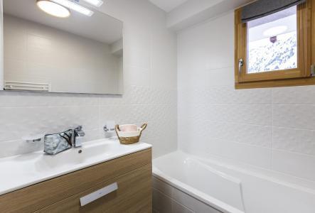 Аренда на лыжном курорте Апартаменты 3 комнат кабин 8 чел. - Résidence Le Saphir - Vaujany - апартаменты