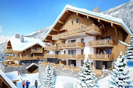 Лыжные каникулы по системе все включено Résidence les Edelweiss